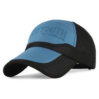New 2014 summer outdoor flexfit sun hat large brim 8.8cm mesh breathable men baseball cap