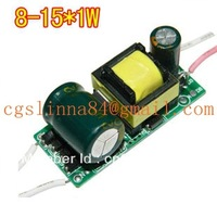 High-power constant current 8-15 * 1W/9W10W11W12W13W14WLED drive power
