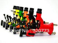 Professional rotary tattoo machine dragonfly 6 colors high quality tattoo machine gun free shipping