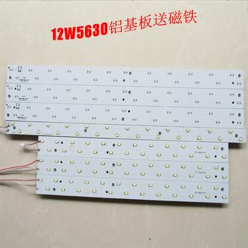 Led aluminum pcb ceiling light lamp plate refires 5630 strip h lamp tube rectangle aluminum plate 12w