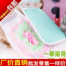 wholesale bath flower