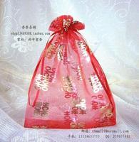 free shipping 100pcs L04-5g marriage chiffon xitang jewelry gift bag candy box