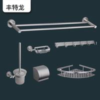Sanitary ware bathroom accessories set towel rack shelf soap dish toilet brush paper towel holder