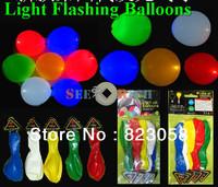 100pcs/Lot,LED Light Flashing Balloons,Night glow balloon,Festival Balloons,Wedding,Celebration,Party,Big events 5 Colour