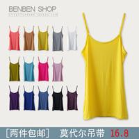 Free shipping 2013 spring modal basic small vest female small vest adjustable shoulder strap