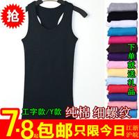 Free shipping 100% all-match medium-long cotton sleeveless spaghetti strap basic y vest tank female