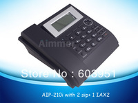 VOIP Phone With 2*SIP Lines+ 1*IAX2