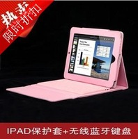 For apple   new ipad2 holsteins protective case ipad1 bluetooth keyboard French mount
