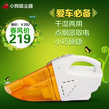 Handheld car trainborn barrowload vacuum cleaner portable wet and dry vacuum cleaner d-703