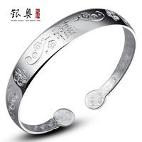 Blooping s999 rich 999 fine silver bracelet female silver jewelry bracelet silver gift