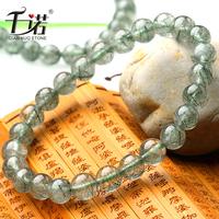 Natural green rutilated quartz bracelet small 7mm Women amucks