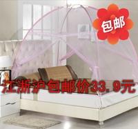Textile yurt mosquito net magic mosquito net single mosquito net