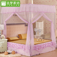 Mosquito net household textile three door stainless steel French encryption royal princess mosquito net