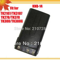 Interphone Battery pack 1800mah Li-ion KNB 14 for Radios TK-2107 taxi equipment TK-3107 FM radio TK-278 TK-378 TK-278G TK-378G