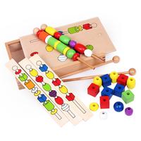 Tler multicolour beaded box building blocks baby color q