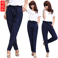 Summer 2013 skinny pants loose chiffon pants harem pants candy color plus size casual pants female