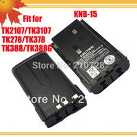10pcs/lot FM radio replacement battery 1800mAh KNB 15 KNB15 NI-MH  for TK2100 handy talky TK-3107 walky talky TK2107 FM radio