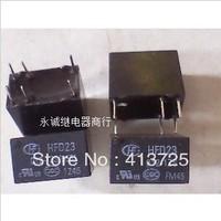 HFD23 012-1ZS(555)