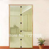 Hands-Free Magnetic 210cm L x 100cm W Beige Color Magic Mesh Anti-Mosquito Bug Screen Doors Curtain