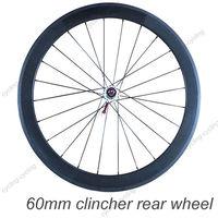 FREE SHIPPING 60mm clincher bike rear wheel 700c Carbon fiber road Racing bicycle wheel,single wheel