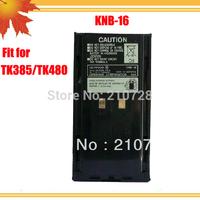 5pcs/lot DHL free shipping CB radio Battery Rechargeable 1500mAh KNB 16 KNB16 NI-MH  for TK 385 2 way radio TK480 cb radio