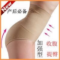 women slimmer body shaping pants seamless high waist postpartum abdomen tumming panties hip ip corset belts women