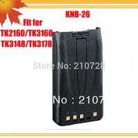 5pcs/lot DHL free shipping fm radio battery cell 1500mAh KNB 26 KNB26 NI-MH for TK 2160 FM radio TK3160 CB radio TK3148