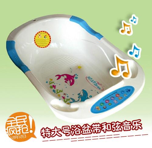shop popular large plastic tub from china aliexpress. Black Bedroom Furniture Sets. Home Design Ideas