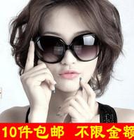 Summer  women's large sunglasses sunglasses polarized sunglasses glasses   free shoping