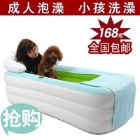 0528 bath tub adults Yingtai shower basin bucket folding inflatable bathtub adult bath bucket bath barrel plastic thermal