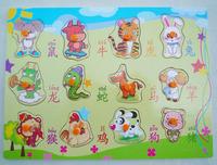 Wool toy zodiac clutch plate puzzle yakuchinone early learning toy b050