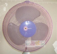 Fan protection cover fan safety cover home baby blue powder