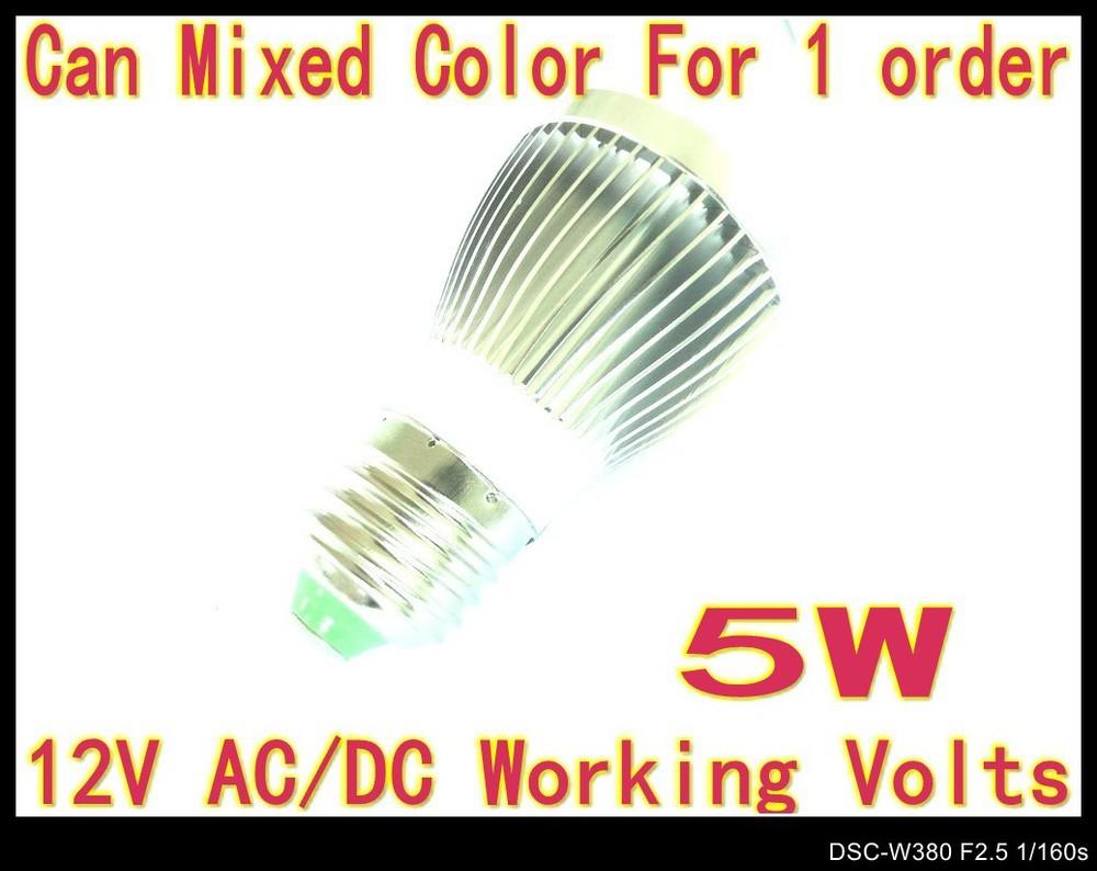 6PCS/LOT 5W E27 high power globe lamp base 12V AC/DC LED lamp Globe Bulb silver color spot light down lights 6 colors LB35(China (Mainland))