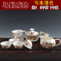 1 set kung fu tea set bone china ceramic tea set gift(China (Mainland))