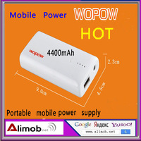 2013 HOT WOPOW 4400mAh Power Bank portable charger.and strong light flashlight.Iphone/ipad/Samsung/HTC/universal charger.hk post
