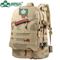 Mountaineering bag backpack waterproof outdoor backpack travel laptop bag ride bag 40l