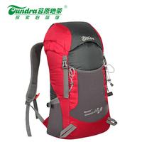 Mountaineering bag backpack bag folding bag outdoor travel backpack 35l