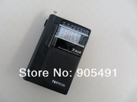 Wholesale Tecsun R-808 AM FM Stereo World Band DSP Radio lowest price on aliexpress