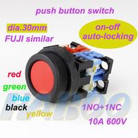 5PCS dia.30mm fuji similar AR30F5R flat head on off auto lock push button switch 1NO+1NC/2NO/2NC factory directly shipping free