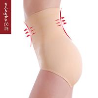 ultra-thin High Waist Beauty Care Tummy Control Body Shaping Abdomen Slimming Underwear Women Seamless Control Panties