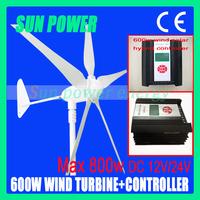 Freeshipping,600W/Max 800W Wind Turbine 5 blade for home, Marine windmill+600w wind /300wSolar hybrid controller LCD display
