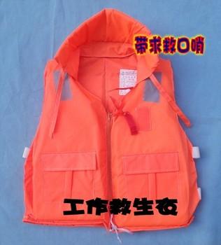 Free Shipping Life vest reflective clothing vest life jacket fishing services swimwear safety vest whisted belt