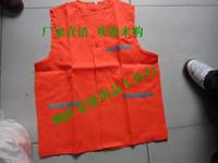 Free Shipping High visibility jacket work wear reflective vest sanitation services