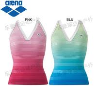 Arena ariana Women split swimwear upperwear yoga clothes larc-1204w swimming trunks