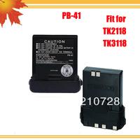 1200mAh Li-ion Radio Battery for TK 2118 FM radio TK 3118 walkie talkie 2-way Radio interphone 5pcs/lot DHL free shipping free