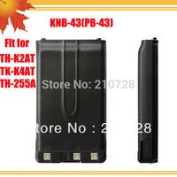 PB-43 KNB-43 Walkie talkie battery for TH-2AT FM radio TH-K4AT 2 way radio TH-255A FM transmitter 5pcs/lot DHL free shipping