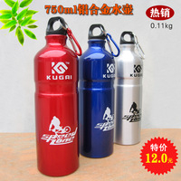 750ml aluminum alloy sports bottle outdoor water bottle bicycle water bottle travel kettle
