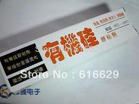 Silicone temperature -60 degrees - +200 degrees RTV-905 adhesive