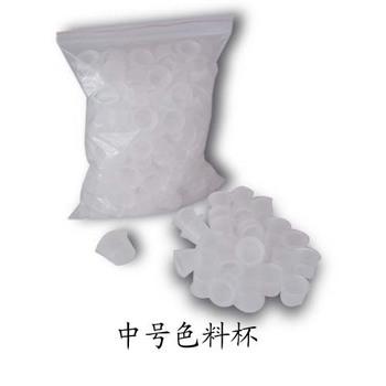 Medium pigment cup pigment cup 1000 bag tattoo equipment consumables pigment