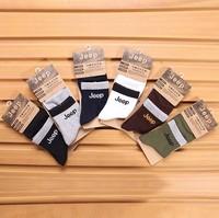 Free shipping spring and summer men's cotton men socks recreational sports socks
